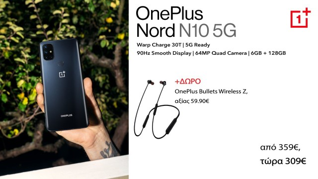 oneplus-n10-5g-309e-359e-true-wireless-op