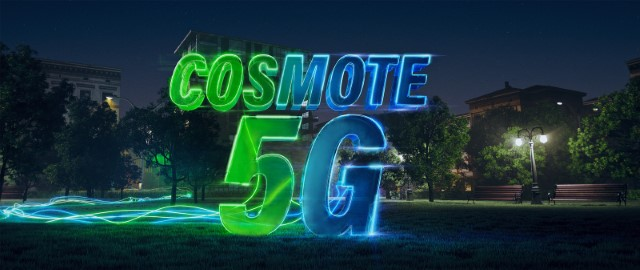 cosmote-5g-5g-8211-90-