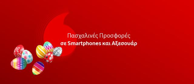 -smartphones-vodafone
