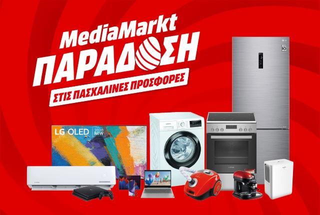 mediamarkt-