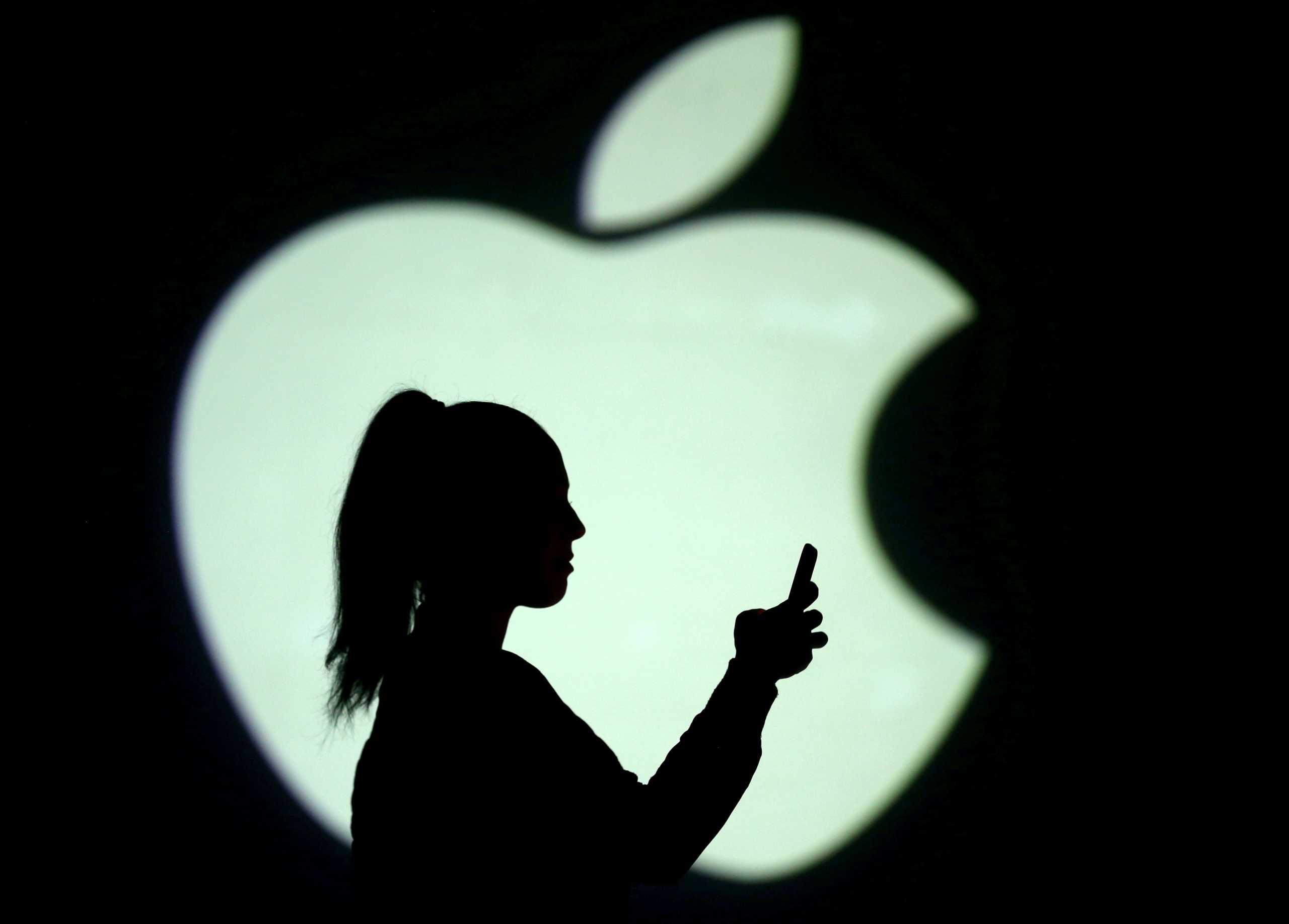 -apple-app-store